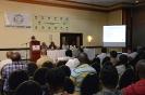 2012 - PAB and ICAJ Forum_34